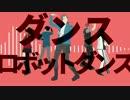 【MMDワートリ】迅さんメイン動画詰め【迅誕2017】