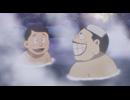 笑ゥせぇるすまんNEW 2話「温泉奇行」/「マボロシガイシャ」