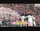 2017年春の甲子園 第89回選抜高等学校野球大会プレイバック