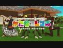 【MMD刀剣乱舞】たーのしー!【DK組】 thumbnail