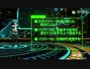 【大阪府警サイバー課】初音ミクオリジナル曲Password【広報啓発PV】