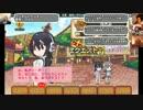 【アプリ版】けものフレンズ ホーム画面 セリフ集 その6
