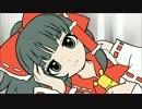 【ぴちゅーん幻想郷】20・はたらきもの博麗霊夢【東方アニメ】
