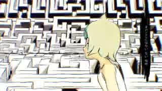 【きくお】そこにはまた迷宮【ボカロオリジナルMV】