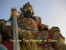 【ニコニコ動画】組曲『漢王朝歴代皇帝』を解析してみた