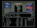 【真・女神転生I】初見実況プレイ12
