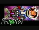 【Fallout4】おもむろに字幕プレイ Ver.3