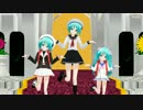 【MMD】 制服あぴ3姉妹で♪ take it easy ♪ 64bit 60fps