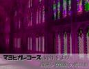 【東方アレンジ】魔法少女達の戦闘曲