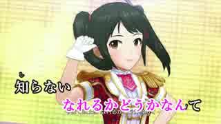 【ニコカラ】恋色エナジー(Off Vocal)