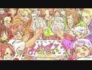 【APヘタリア】ドーヴァー協商113周年記念企画【前編】