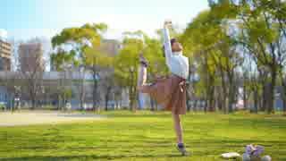 【新生活!】 ハルイチ。 踊ってみた 【とおたん】