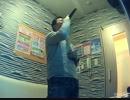 【黒光るG】LOVE SAVER/T.M.Revolution【歌ってみた】