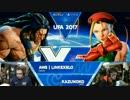 UltimateFightingArena TOP64Winners Linkexelo vs かずのこ スト5