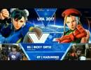 UltimateFightingArena TOP32Winners RickiOrtiz vs かずのこ スト5