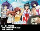 Syamu_game フリゲBGMコレクション