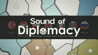 【ガルナ/オワタP】Sound of Diplomacy【CDアルバムクロスフェード】