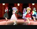 [東方MMD] 紅魔館メンバーで恋ダンス