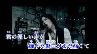 【ニコカラ】優しい嘘-piano.ver-(Off Vocal)