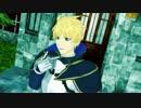 【Fate/MMD】メーベル