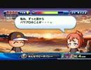 【パワプロアプリ/サクスペ】小嵐リョウイベント集(前編)
