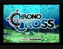 殺された未来が、復讐に来る クロノクロス実況プレイ【part1】