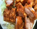 【これ食べたい】 鶏の唐揚げ その12