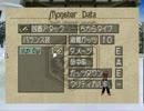 モンスターファーム2 チャッキーのソニックブームバグを解析・修正