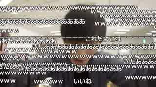 【公式】うんこちゃん『超会議特番(コメント有)』【2017/04/09】