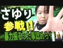 【任天堂スイッチ最新作】 大乱闘キチガイブラザーズMAX【豪華キャスト】