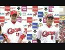 4/9カープ公式戦ハイライト②【カープ2017】