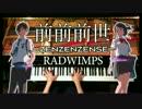 第53位:前前前世-RADWIMPS-君の名は/Zenzenzense-Your name/ピアノ-piano/CANACANA