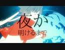 「ユニバース」歌ってみた by 想桜 ʕ•ᴥ•ʔ