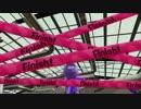 【Splatoon2】試射会会場からこんにちわ♯8【つみき荘】