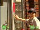 ドッキリ :少年の悪戯2 thumbnail