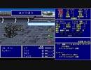 【ゆっくり】FF5 魔法のみ全裸一人旅AS1 Part17 ソル カノン・ランチャー