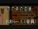【rimworld】白きウサミン星と鋼鉄の乙女たち(1)