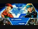 UltimateFightingArena TOP12Losers かずのこ vs Verloren スト5