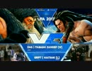 UltimateFightingArena GrandFinal 板橋ザンギエフ vs ハイタニ スト5 part1