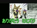 【初見プレイ】~嫁と旅するRPG~幻想人形演舞【実況プレイ動画】 Part.47