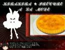 【ゆっくり感想】キラキラ☆プリキュアアラモード【part7】