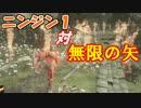 【ダークソウル3】野菜帝国の王と行くDLC2初見攻略【実況】part5