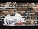 【放送事故】節丸伝説