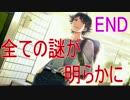 【EP2】Buddy Collection(バディコレクション)ある意味衝撃的な結末!最終回