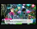 【A3!】バックステージ 実況PART3【エースリー】