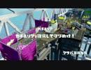 侍ジャパンに向けてアピール【小久保監督見てください】Part84