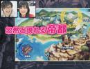 「ダンジョントラベラーズ2-2 闇堕ちの乙女とはじまりの書」プロプレ! 第二回