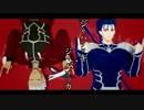 【fate人力】ジャバヲッキー・ジャバヲッカ【赤弓兵&青槍兵】