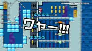 【ガルナ/オワタP】改造マリオをつくろう!【stage:92】