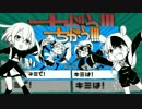 【UTAUカバー】ちがう!!!【塩音ルト・ちゃろえもん】 thumbnail